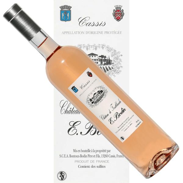 Wine Cassis blanc Bodin pur jus de goutte Chateau Fonblanche étiquette traditionnelle