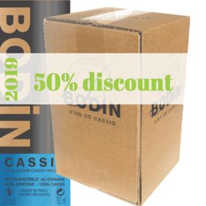 Discount price rose 2019 BIB